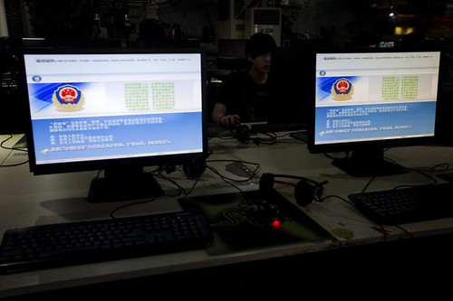 China in Big Push Against Opinion-leading Netizen Blogs