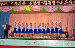 North Korean School (lucien_photography) Tags: school nikon korea kimjongil childrens northkorea pyongyang dprk juche democraticpeoplesrepublicofkorea coréedunord 조선민주주의인민공화국 kimjonill d7000 kimillsung nikond7000 kimjongun