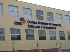 peru' 2011 038