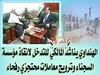 النائب الشيخ محمد الهنداوي رئيس الوزراء نوري المالكي (salamalmansory) Tags: المالكي مؤسسة لانقاذ السجناء رفحاء الهنداوي محتجزي يناشد للتدخل وانصاف