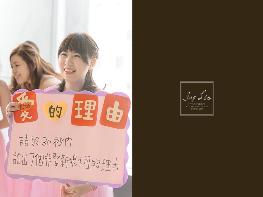 婚攝 萬豪酒店 台北婚攝 婚禮攝影 婚禮紀錄 婚禮紀實  JSTUDIO_0084