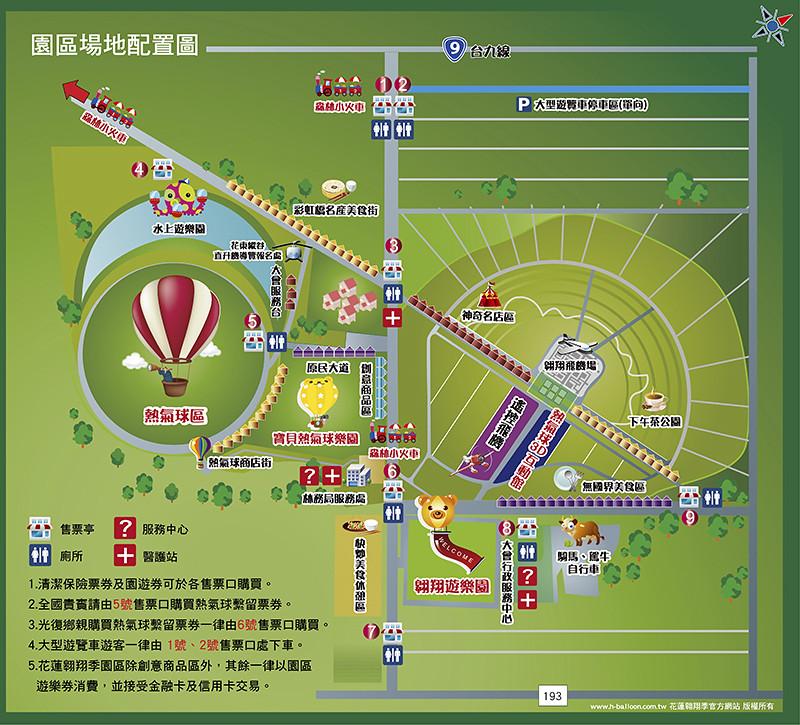 0611園區場地配置圖-0613.jpg