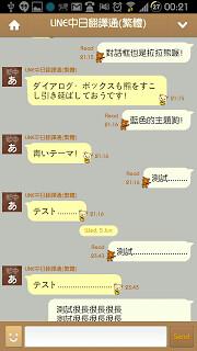 Rilakkuma chat tipo 2