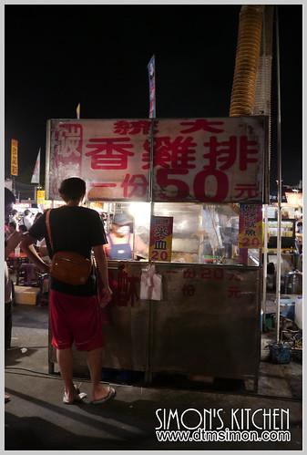 台南大東夜市06