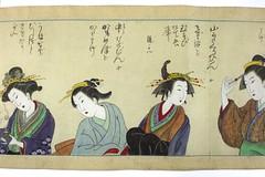 SDIM1370 (AkinoSasafune) Tags: woman japan  ornamental hairstyle edo hairpin