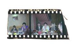 (Poteryaev Sergey) Tags: family people holiday photography russia destruction archive documentary ekaterinburg find membrane photoessay yekaterinburg photofilm homemadephotoarchive sergeypoteryaev