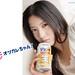 yuriko yoshitaka_vvmon-0044