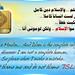 - 13764086894_e0a85caae0_s
