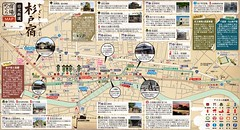 MAP (nomachishinri) Tags: map  sugito