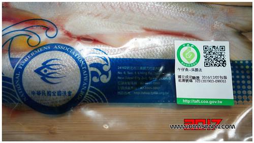 午魚02.jpg
