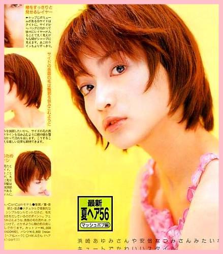 長谷川京子 画像43