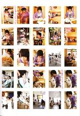 sayaka yamamotoの壁紙プレビュー