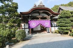Bisyamon-do Yamashina (Norio.NAKAYAMA) Tags: temple bisyamondo chionin gion idujyu japan kyoto maiko shushi yamashina yasaka
