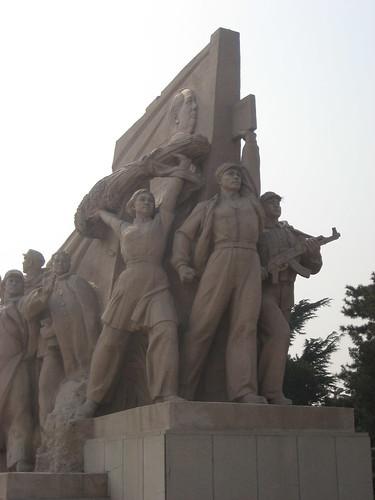 beijing 205