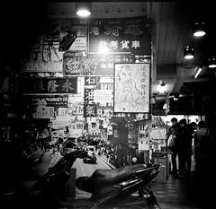 real and fake (komehachi888) Tags: taipei kodaktmax400 selfdeveloped 西門町 taiwantrip filmshots ricohflexdia rikenricohnar8cmf35