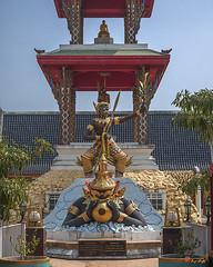 Wat Thung Setthi Phra Rahu and Phra Phirab Figures (DTHB1581) วัดทุ่งเสรษฐี คำบูชาพระราหูและพระพิราพ