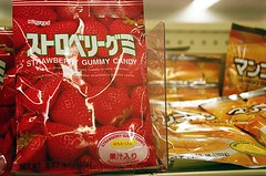 06050021-84 (jjldickinson) Tags: food retail shopping japanese design candy display packaging junkfood groceries mitsuwa olympusom1 torrance fujicolorsuperiaxtra400 promastermcautozoommacro2870mmf2842 promasterspectrum772mmuv roll490o2