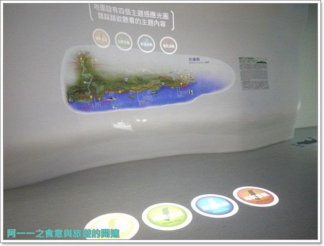台東成功旅遊景點都歷遊客中心親子寓教於樂阿一一image031