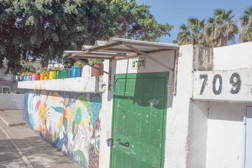Tel Aviv - Neve Sha'anan Neighborhood