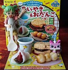 « Happy Kitchen - Taiyaki & Odango » (๑´ڡ`๑) (Damien Saint-é) Tags: danbo japanfood kitkat yotsuba pocky candy candies kitgracie legounikitty legomovie