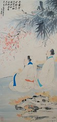 20-Zhang Daqian Scholars Appreciating Maples 張大千作高仕賞楓圖