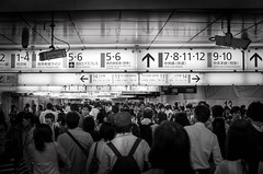 Shinjuku Station (