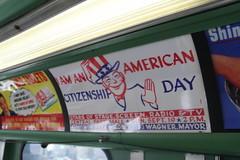 IMG_4977 (GojiMet86) Tags: new york city nyc bus buses interior m42 mta 1956 3100 tdh5106