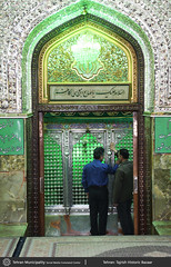 Tehran: Tajrish (Tehran.Social) Tags: city food cinema color art fruit square persian media shrine iran mayor colorfull traditional persia social center jewelry vegetable mosque historic bazaar jewelery martyr tehran command tajrish municipality ghalibaf qalibaf