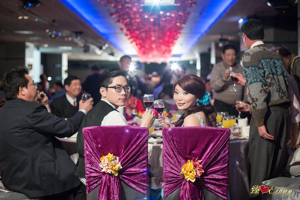 婚禮攝影,婚攝,台北水源會館海芋廳,台北婚攝,優質婚攝推薦,IMG-0092