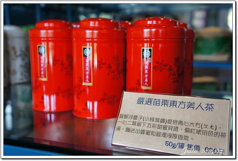 大溪茶廠 (53)