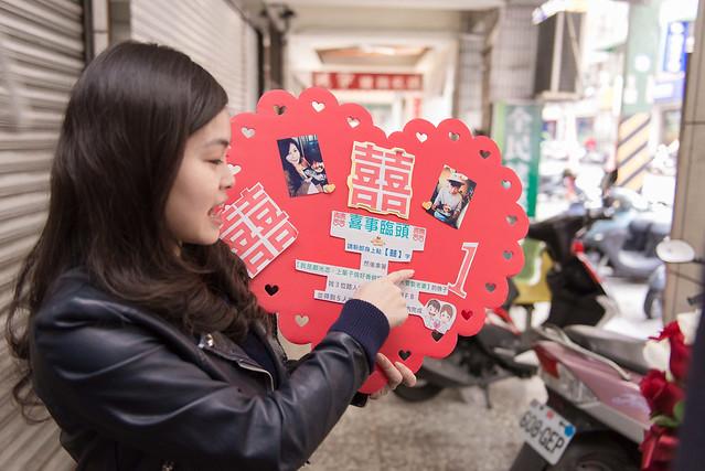 三重彭園, 三重彭園婚宴, 台北婚攝, 紅帽子, 紅帽子工作室, 婚禮攝影, 婚攝, 婚攝紅帽子, 婚攝推薦, 彭園婚攝, Redcap-Studio-56