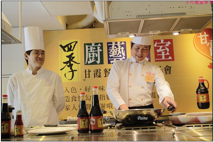 四季醬油 (7).JPG