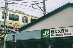 Shin Okubo Station - Tokyo, Japan (inefekt69) Tags: city travel station japan train tokyo nikon shinjuku streetphotography rail railway streetscene korea 日本 nippon 東京 dslr streetscape nihon okubo koreatown shinokubo d5100
