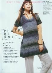 RichMore109 06 (Homair) Tags: sweater fuzzy mohair richmore
