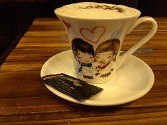 Cappuccino at the 7 Sages Hostel, Xi'an, China-Food and Drinks of China (blkittell) Tags: china food drink cappuccino 7sageshostelxianchina