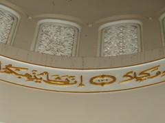 P1020649 (Cathieo) Tags: uae middleeast arabic emirates abudhabi arab emirati