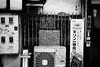 2014.03.16 Yokohama (nobring) Tags: street leica blackandwhite bw film monochrome blackwhite streetphotography 400tx d76 summicron yokohama m3 横浜 モノクロ 白黒 フィルム undiluted bwfp 7n4vju