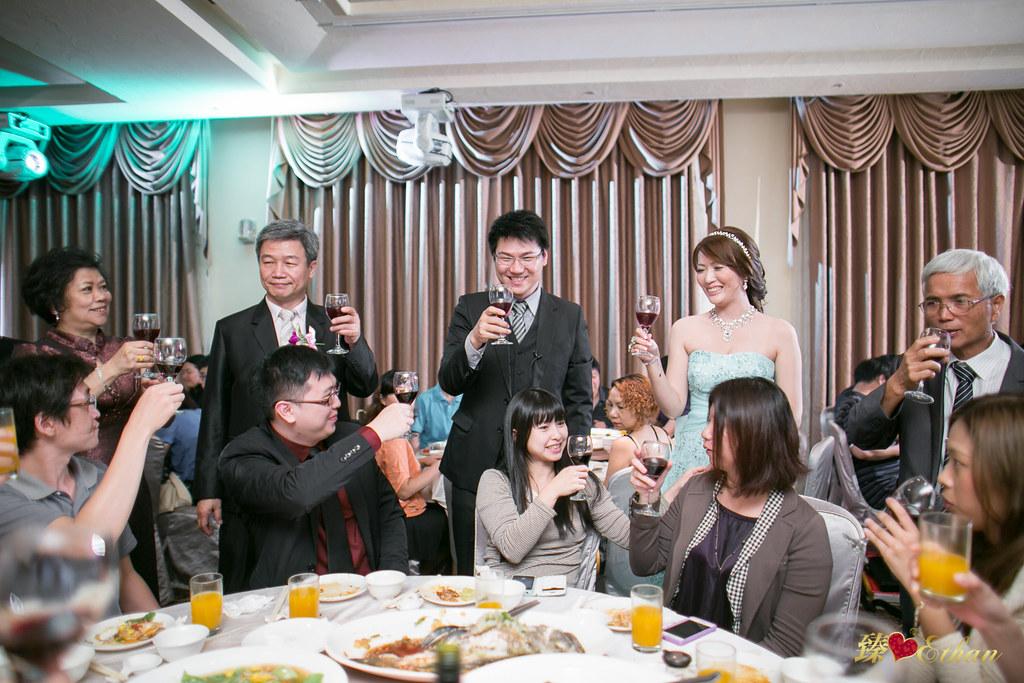 婚禮攝影, 婚攝, 晶華酒店 五股圓外圓,新北市婚攝, 優質婚攝推薦, IMG-0119