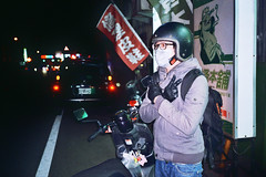 Olympus mjuII () Tags: life film fuji taiwan olympus 400 taichung  mjuii    xtra