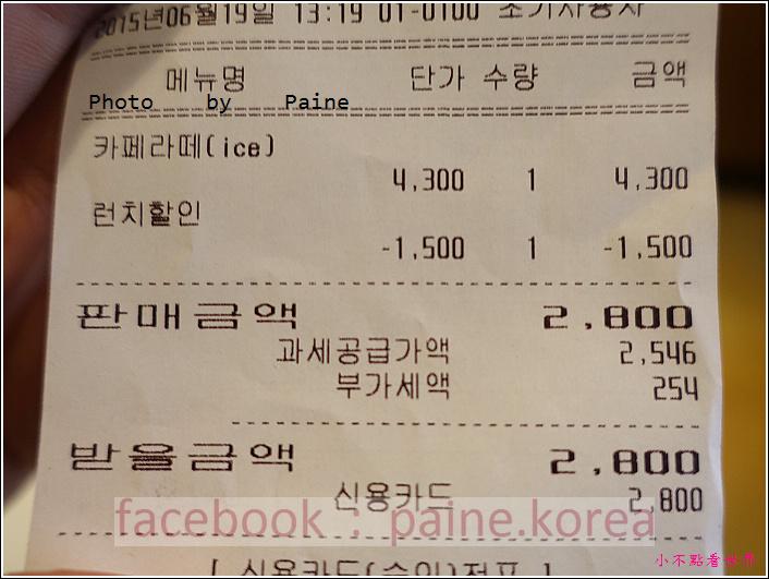 江南221B in Seoul coffee lounge (22).JPG