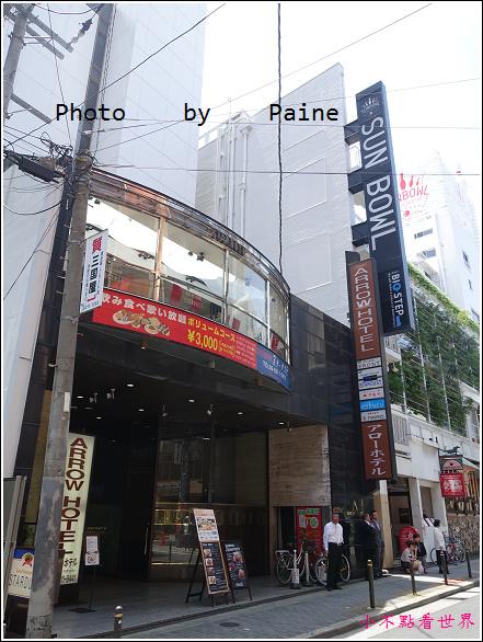 大阪arrow hotel (5).JPG