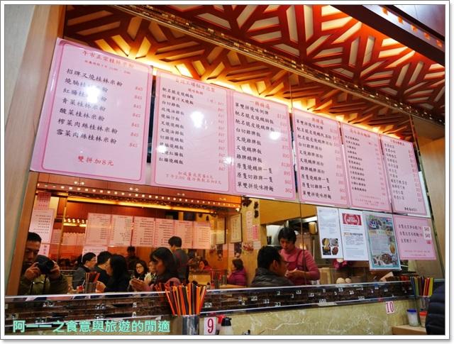 香港中環美食港式燒臘米其林一樂燒鵝叉燒油雞平價image009