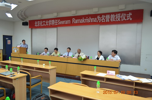 Professor Seeram is inducted as a BUCT Honorary Professor, China