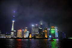 DSC_7393  The Night of Pudong, View From The Bund (cleanylee) Tags: china city building tower night skyscraper shanghai nightview   bund the