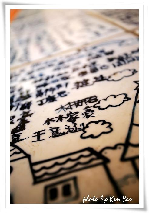 o1805280149_951222_隨手拍_45.jp