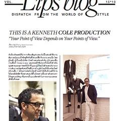 """This is a Kenneth Cole Production"" บทความสร้างสรรค์เรื่องใหม่ของ เรวัฒน์ ชำนาญ ที่สามารถตามอ่านเรื่องเต็มได้ในลิปส์ฉบับล่าสุด ขอบคุณฮะ"
