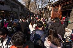 IMG_8302.jpg (Lea-Kim) Tags: 北京 voyage beijing pékin chine peking travel china