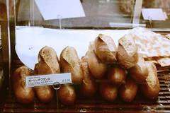 Baguette (seekand-hide) Tags: food pen french bread singapore olympus pastries epl3