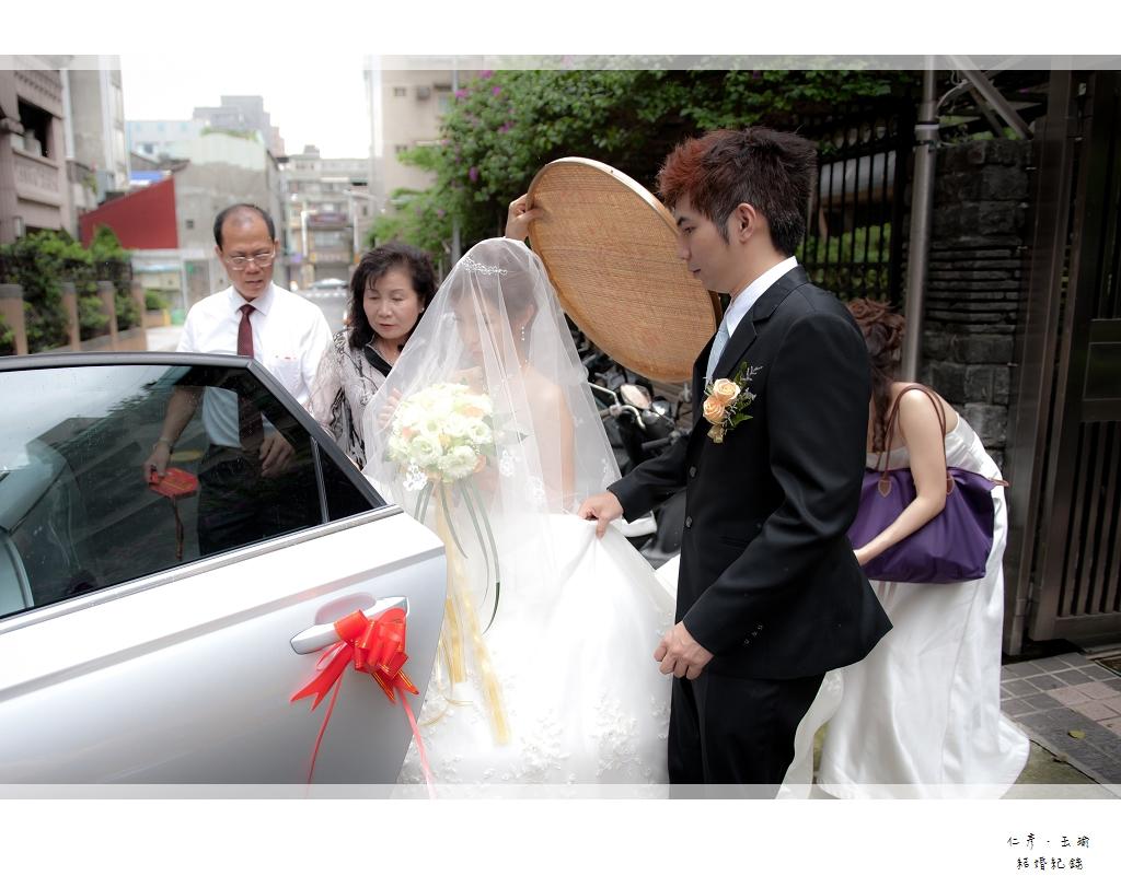 仁彥&玉瑜_026