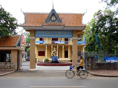 Cambodian People's Party (KPRP) (Mark Obusan) Tags: bicycle cambodia khmer siemreap cpp cambodianpeoplesparty hunsen kingdomofcambodia kprp kanakpakpracheachonkampuchea